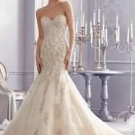mori lee wedding dresses uk stockist
